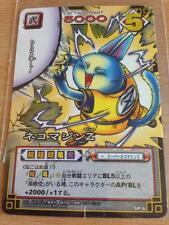 Carte Dragon Ball Z DBZ Card Game Part SP #SP-6 Promo BANDAI 2004 MADE IN JAPAN