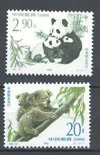China & Australia joint stamps, Koala and Panda set, Sc#2597/2598 wildlife 1995