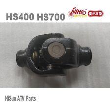 63 HISUN ATV Pièces Joint universel pour arbre transmission HS400 600 700 800