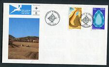 Namibia Südwestafrika SWA FDC 399 - 400 Ersttagsbrief Motiv Diamanten