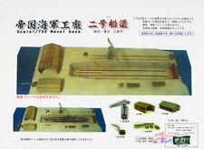 Kamizukuri 1/700 feeling parts Naval Battleship Base 2 Yard Crane Model Set C2