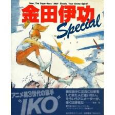 Iko Kaneda Special illustration art book