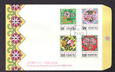 624 - Taiwan R.O China 1993, The Auspicious , FDC