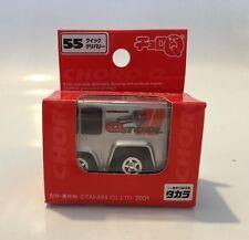 Takara Choro Q #55 Toyota Quick Delivery Q Tool Truck, Tool Box Truck