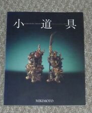 The World of Sword Furnishing-Kodogu from The Collection of R.Bushell Mikimoto
