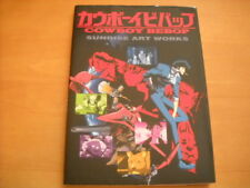 Japan Cowboy Bebop TV series POD Sunrise art works book anime