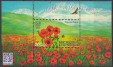 2016 Kyrgyzstan Flora of Kyrgyzstan Common Poppy MNH