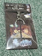 Blue Exorcist- Rin & Yukio- Metal- Key Chain- Movic- New