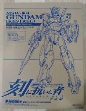 1/144 Gundam Kestrel Advance of Zeta