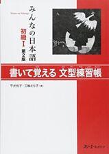 Minna no Nihongo Beginner 1 2nd Edition Japanese Sentence Pattern Work Book