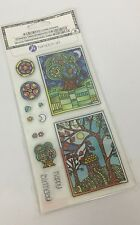 Hampton Art Coloring Book Style Clear Stamps 12pc Trees Leaves Birthday SC0730