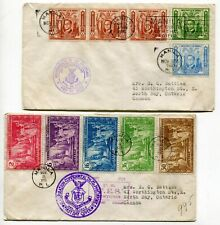 Philippines 1935 / 1936 - Two Attractive FDC Covers to Canada - RPO Transit -