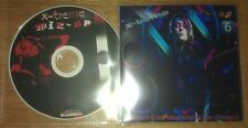 X-TREME MIX UP 6 CD + LIMITED EDITION BONUS CD (5x DJ CLUB MIXES) 2013 REMIXES