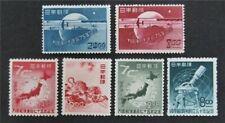 nystamps Japan Stamp # 474//498 Mint OG H $33   L30y622