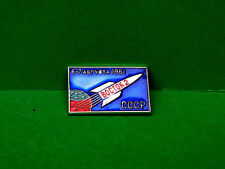 "USSR, Russian Soviet ""VOSTOK-2"" 6 Aug. 1961. USSR Spacecraft. Pin Badge."