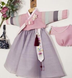 RUA Rainbow-Colored Hanbok Korean Traditional Clothing Birthday Party Girl PK GR