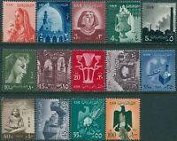 Egypt 1959 SG603-617 UAR definitives (exc SG616) MNH
