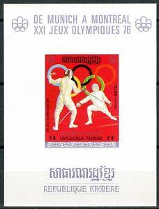 Cambodge Cambodia Munich Montreal Olympic Games Les 9 blocs 72-80 , 407B -415B