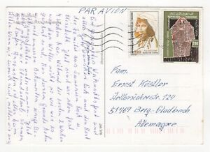 1998 TUNISIA Cover SOUSSE to BERGISCH GLADBACH GERMANY Art Painting POSTCARD