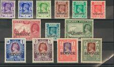 Burma Britische Verwaltung, Servicio. MH Yv 15/26. 1939. Serie Komplett