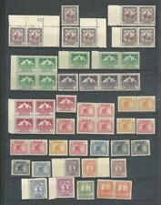 Iraq 1941-42 Pictorials MNH* MH Lot Part set Sc#79-88,90-3,95-99