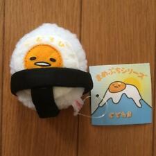 Gudetama Plush Doll Rice ball style SANRIO Kawaii New Japan