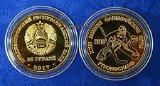 Moldova Transnistria 25 roubles 2017 ХХIII  Winter Olympic Games Hockey