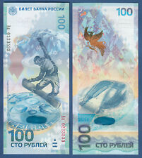 RUSSLAND / RUSSIA 100 Rubel 2014 Olympiade Sotschi UNC  P.274c