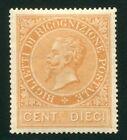1874 Regno Ricognizione Postale 10 cent. ocra arancio centrato spl MNH **