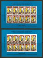 Denmark DJF 1981 Child & Gifts Xmas TB Seal Sheets Perf /Imperf VF-NH, dull gum