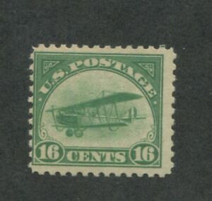 1918 United States Air Mail Postage Stamp #C2 Mint Never Hinged Fine OG