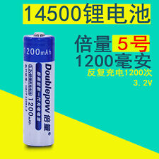 3.2V 1200mAh AA /14500 LiFePO4 rechargeable Battery camera tool 3V recharge