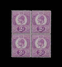 ***REPLICA*** of Block of Edward VII 1910 2d Tyrian plum SG 266a, spec. M14