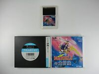 Japan Used BATTLE CHOPPER Mr. Heli no Daibouken Irem PC-Engine HuCard