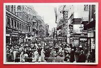 AK LEIPZIG 1939 Grimmaische Strasse zur Messe    ( 17894