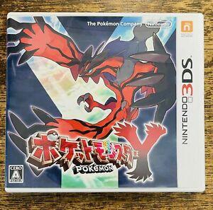 Nintendo 3DS Pokémon pokemon Y Pocket Monsters NTSC-J NDS DS Japan F/S