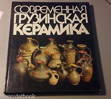 Contemporary Georgian ceramics soviet era album   1984