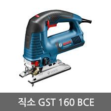Bosch GST160BCE Professional Jicsaw GST 160 BCE - 220V