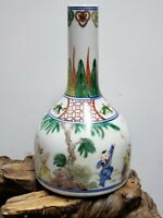 Chinese DOUCAI Contrasted Colors Porcelain Vase(Kids Playing)