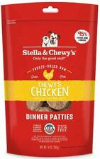 (3 Pack) Stella and Chewy's Freeze-Dried Chicken Dinner Patties for Dogs 14 oz