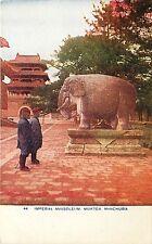 1907-15 Print Postcard; Imperial Mausoleum, Mukden, Manchuria China Unposted