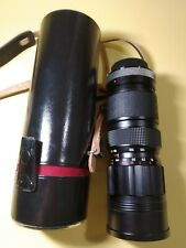 AUTO PANAGOR TELE ZOOM LENS 1:38 85-205mm No.16019 in Case Japan