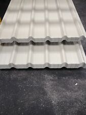 *Box profile, steel roofing, roofing panels, roofing materials, flat roofing****