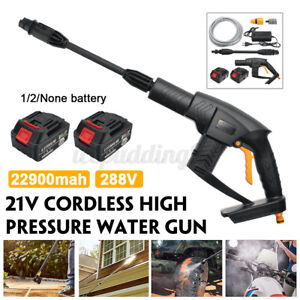 21VHigh Pressure Washer Gun Hose Water Spray Nozzle Power Cleaner Car Garden New