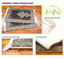 Prayer Matmemory foam(slight damage only £9.99 normally £19.99