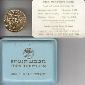 Israel 1967 Six Day War Victory, Jerusalem, Western Wall Proof Coin 26.68g Gold