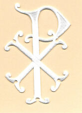 Chi-Rho Christogram-Liturgical-Vestment-Embroidered Iron On Symbol Patch - White
