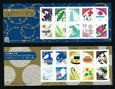 Japan 2020 Japan Traditional Color Series No 4 Food Flower  Stamp S/S x 2