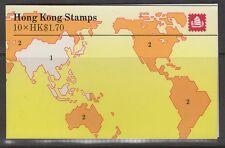 HONG KONG SGSB18 1985 $17 BOOKLET MNH