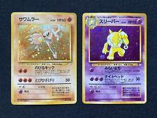 Pokemon Cards Hitmonlee Hypno Fossil Set Holo Rare Japanese No.106 LP a2